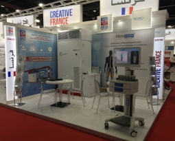 ARAB HEALTH 2018 – DUBAI